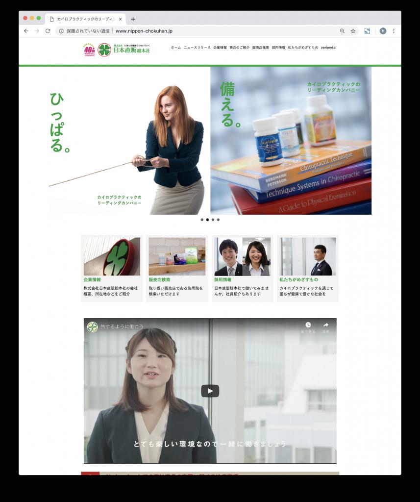 スクリーンショット 2019-03-04 11.55.31